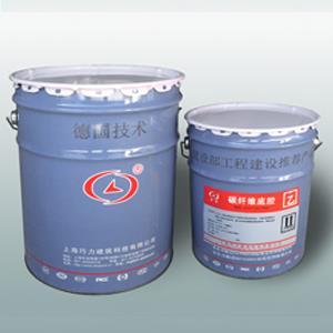 重庆碳纤维胶